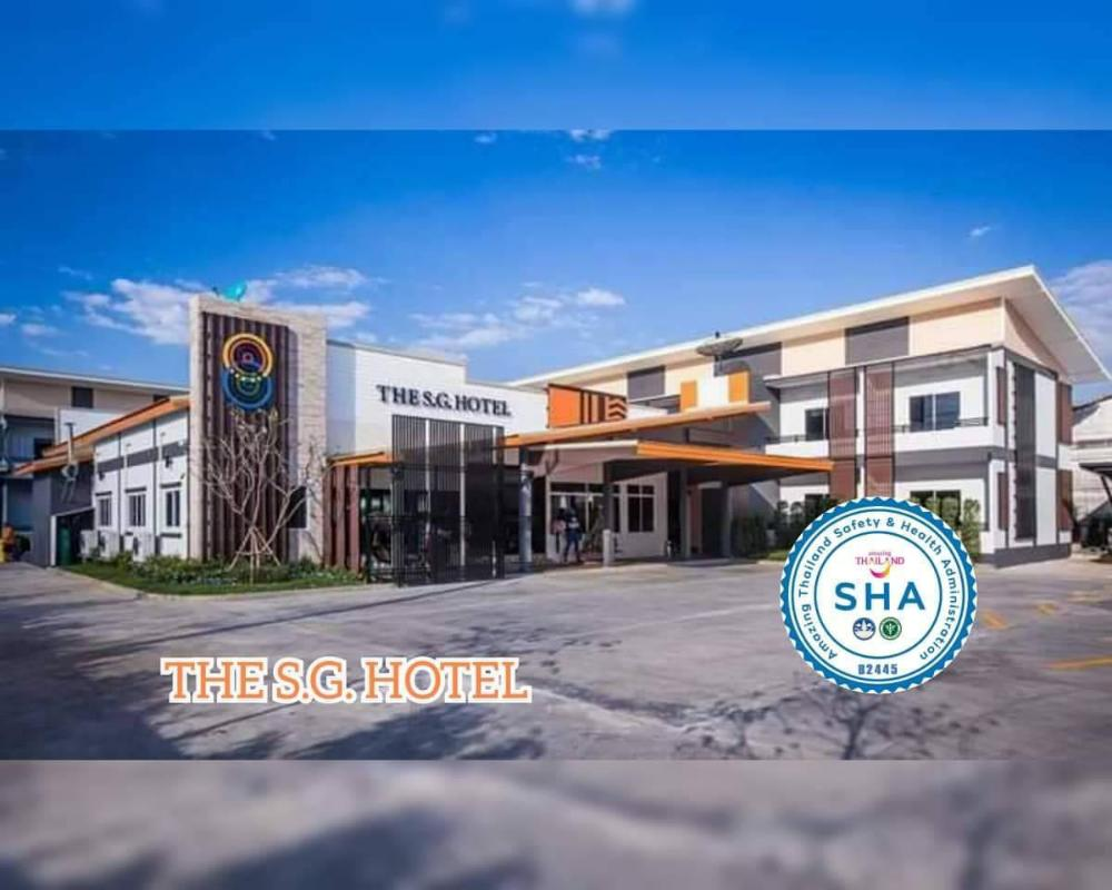The S.G. Hotel (SHA Certified)