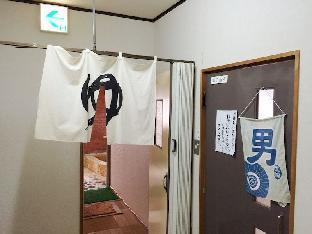 望海温泉民宿 image