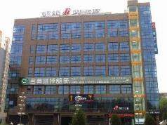 Jinjiang Inn Yanliangqianjin Road City Square Branch, Xian