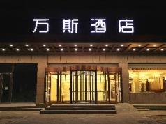 Beijing Vans Hotel, Beijing