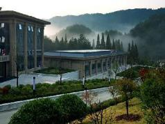 Huangshan Fengda International Hotel, Huangshan