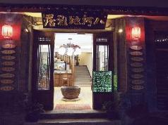 Ba He Di Hotel, Lijiang