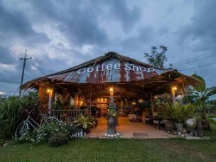 Coffee Factory Homestay - Khao Yai