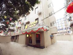 Goldmet Inn Yingmenkou Branch, Chengdu