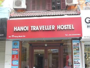 Hanoi Traveller Hostel - Hanoi