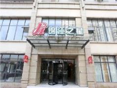 Jinjiang Inn Chengdu Eletronic Road Brach, Chengdu