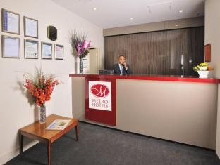 Metro Apartments on Bank Place Melbourne - Reception