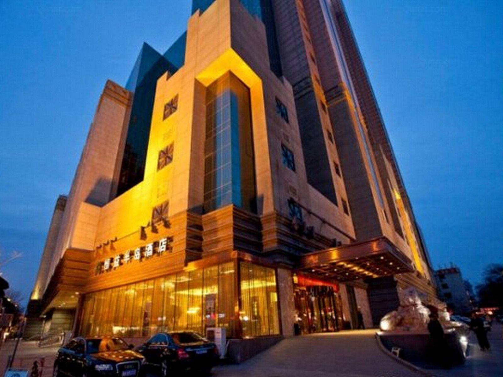 天津天津华信半岛酒店 (tianjin huaxin peninsula )