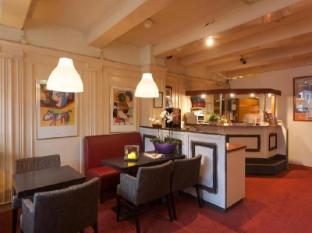 ITC Hotel Ámsterdam - Bar/ Salón