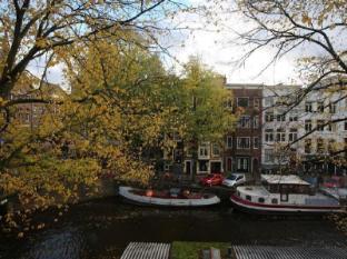 ITC Hotel Ámsterdam - Alrededores