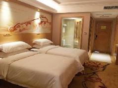 Vienna Hotel Honghu Branch, Shenzhen