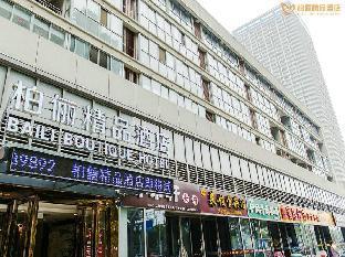 changzhou baili boutique hotel