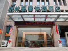 GreenTree Inn Wuxi Yixing Wanshi Wanshan Road Express Hotel, Changzhou