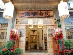 Guilin The Yao Nationality South Courtyard National House, Guilin