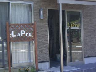 プチホテル LaPru