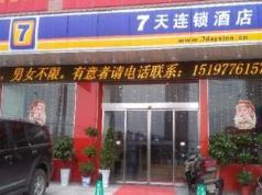 7 Days Inn Yiyang Anhua Luoma Plaza Branch, Yiyang