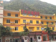 7 Days Inn Kangding Ke Yun Zhong Xin Zhan Branch, Ganzi
