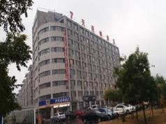7 Days Inn Zibo Dongsi Road Shengshi Xincheng Branch, Zibo