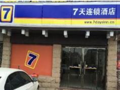 7 Days Inn Hefei Lujiang Huancheng Bei Lu Branch, Hefei