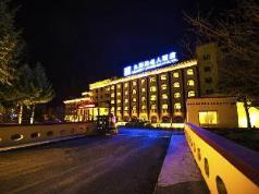 Jiuzhaigou Mingren Hotel, Jiuzhaigou