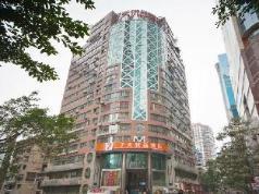 7 Days Premium Chongqing JiefangBei Hongyadong Wangfujing Branch, Chongqing