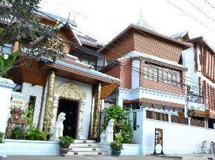 Sirilanna Chiang Mai Hotel discount