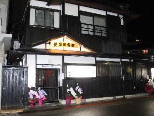 Minshuku inn Shirahama Uminoyado