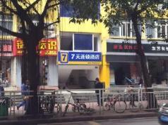 7 Days Inn Shenzhen Futian Bagua Third Road Branch, Shenzhen