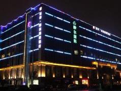 D6 Hotel Mo'er Guoji, Chengdu