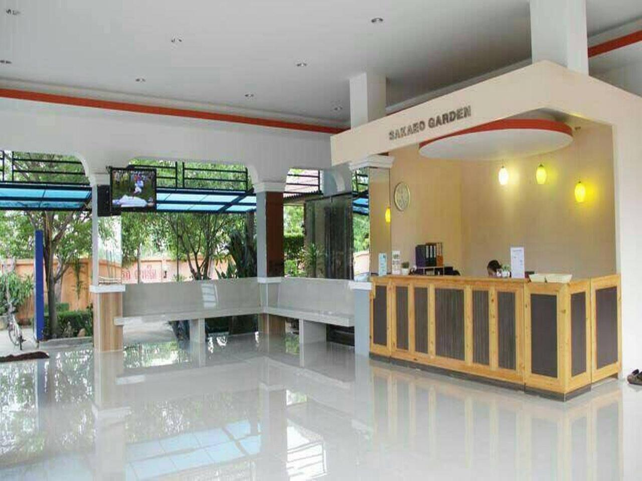 Sakaeo Garden Hotel