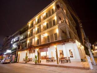 Sunbeam Hotel - Vientiane