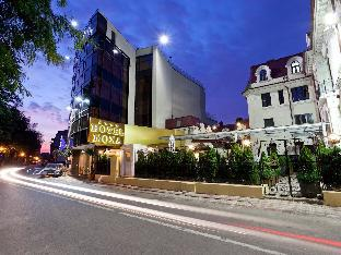 Get Coupons Le Boutique Hotel Moxa