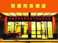 Guangzhou Rongting Business Hotel, Guangzhou