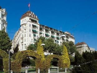 洛桑和平酒店