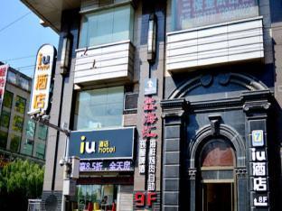IU Hotel Taiyuan Ying Ze Street Liu Xiang Branch