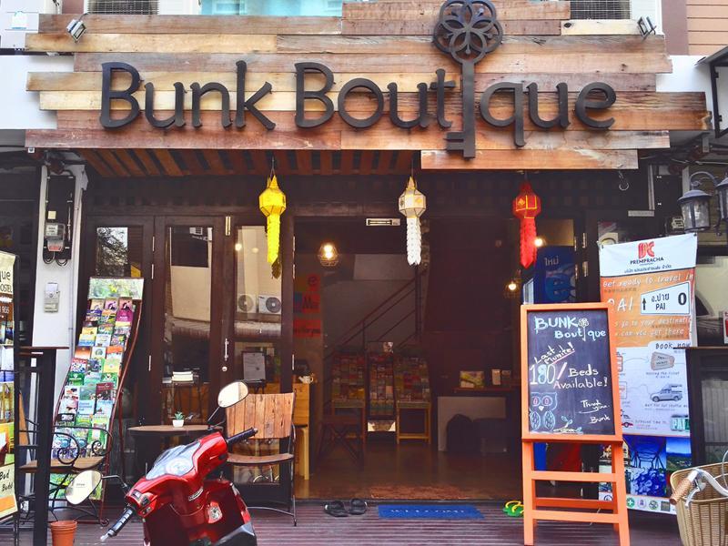 Nimman  Bunk Chiang Mai,นิมมาน บังค์ เชียงใหม่