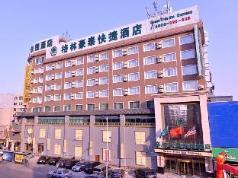GreenTree Inn Liaoning Shenyang Tiexi Huaxiang Road Express Hotel, Shenyang