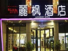 Lavande Hotel Yantai Train Station Branch, Yantai