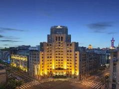 Jinjiang Metropolo Hotel Classiq Shanghai Bund Circle, Shanghai