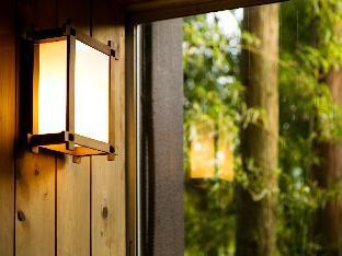 Ryokan Oyado Hakone Hachirinoyu image