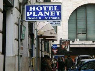 Hotel Planet Rome - Exterior