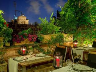 The Inn At The Roman Forum - Small Luxury Hotels of the World Rome - Balcony/Terrace