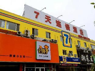 7 Days Inn Qinhuangdao Changjiang Road Chinese Medicine Hospital Branch