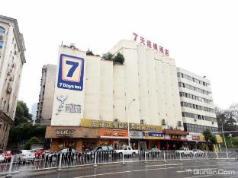 7 Days Inn Changsha Yinpenling Aokesi Square Branch, Changsha