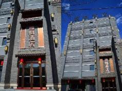 Lavande Hotel Tianjin Xihu Road Branch, Tianjin