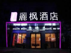 Lavande Hotel Changsha Dongtang Branch, Changsha