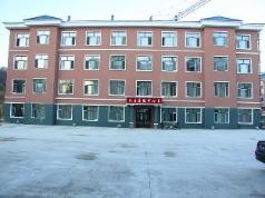 Yabuli Qing Yun Twon Hot Spring Centre Hotel, Yabuli