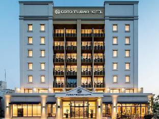 Goto Tsubaki Hotel image