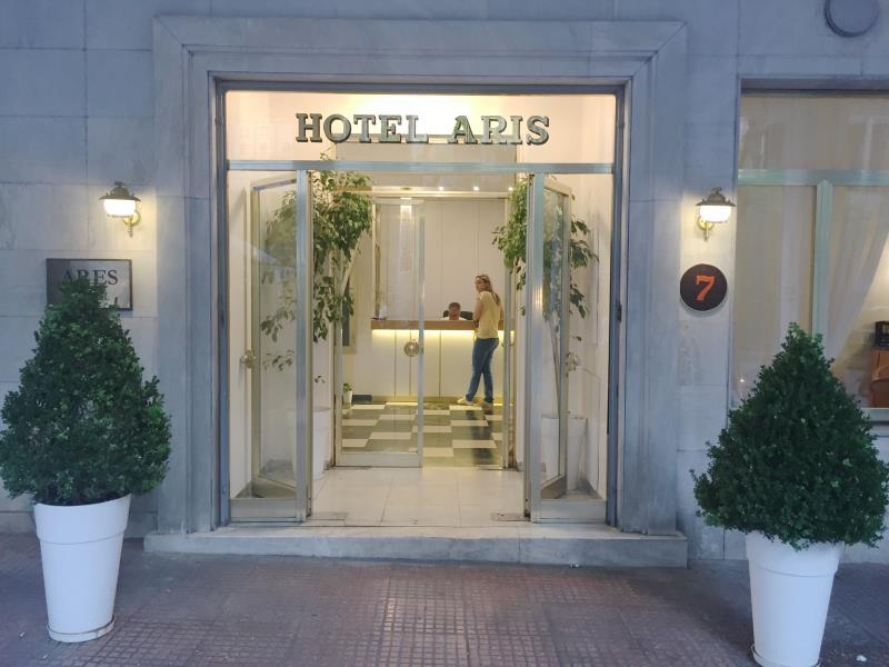 Ares Athens Hotel – Athens 1