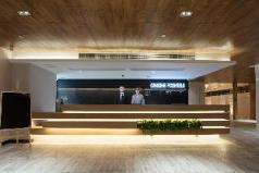 Nanjing QingShe Hotel, Nanjing